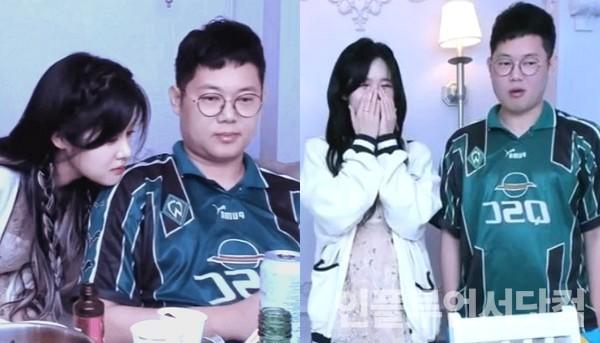 감스트♥릴카, 연인 임박? 실검까지 오른 방송, 어땠길래...