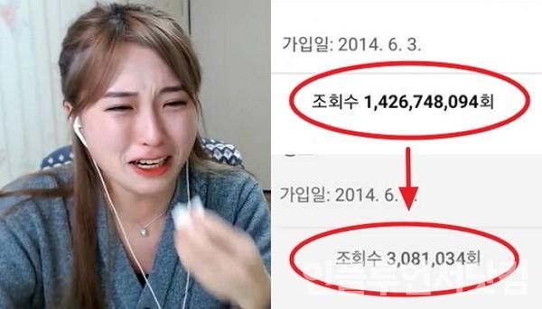 """뒷광고 논란 유튜버 양팡, 초강수...""""14억 뷰 영상 전체 삭제"""""""